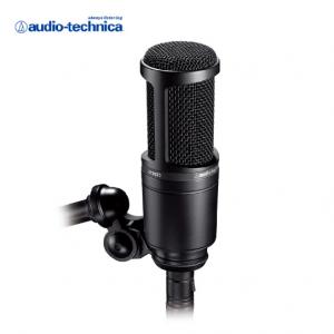 Micro Audio Technica AT2020 thương hiệu Nhật Bản
