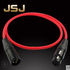 Dây cáp micro JSJ H805 XLR-XLR chính hãng