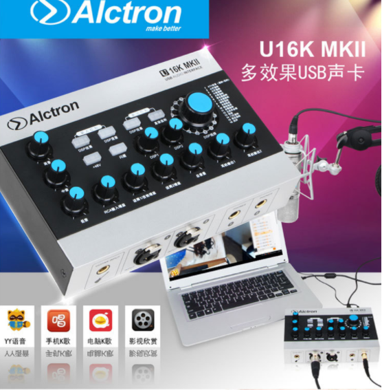 sound card alctorn -1
