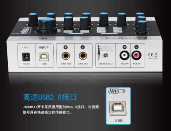sound card alctorn -2