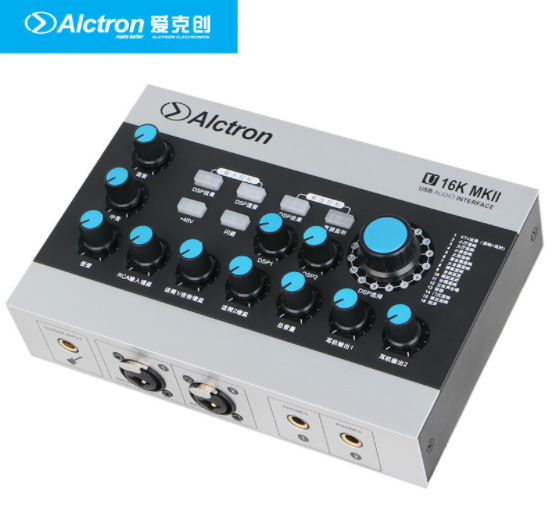 sound card alctorn -3