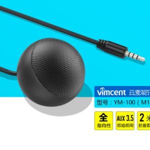 Micro hội nghị 3.5mm Vimcent YM100