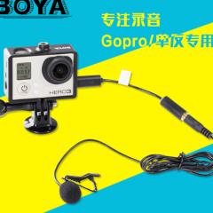 Micro Boya BY-LM20 cho máy ảnh, camera action